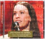 ALANIS MORISSETTE  - MTV UNPLUGGED , CD