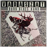 2 LP Hobo Blues Band - Vadászat 1984